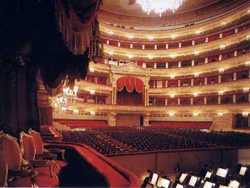 История Большого театра