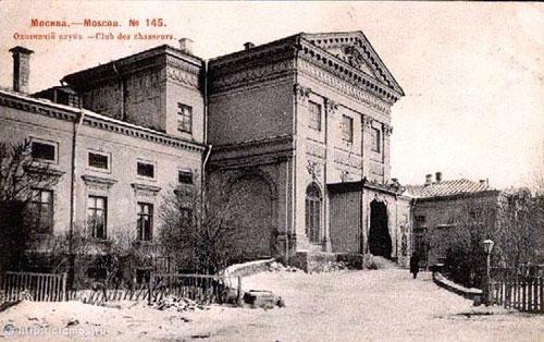 Дворец Разумовского в Романов переулке дом 2