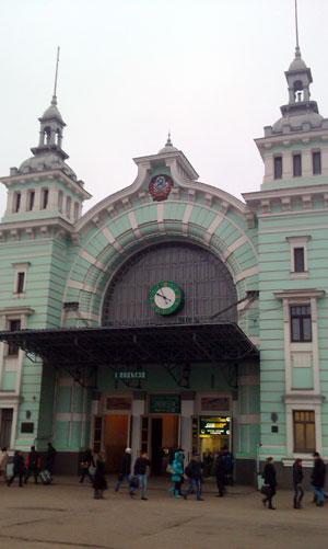 Белорусский вокзал в Москве