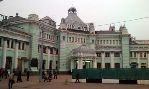 Белорусский вокзал - фото