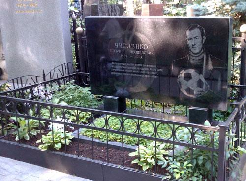 Могила футболиста Игоря Численко на Новодевичьем кладбище