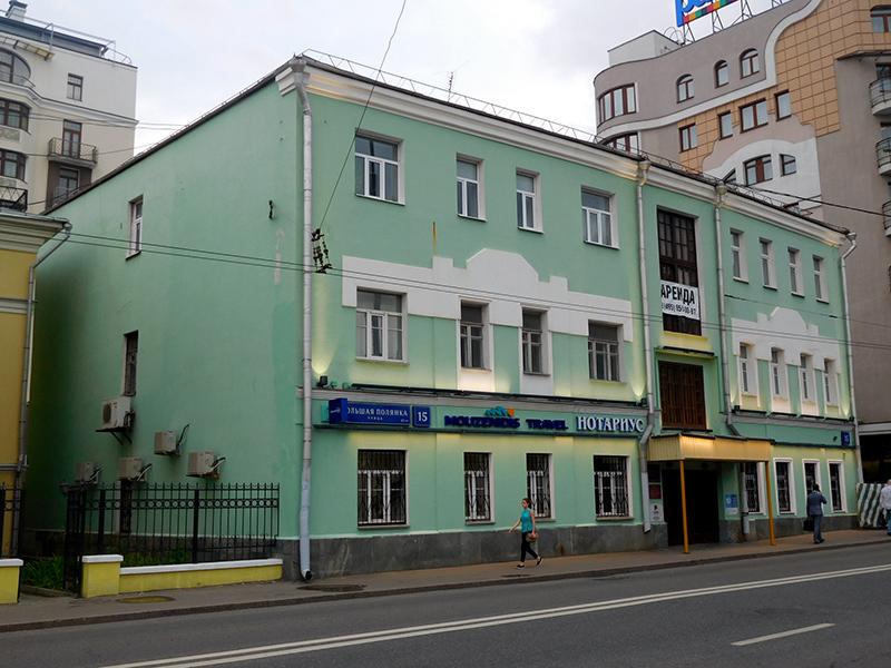 Большая Полянка 15 – Городской особняк XIX века в Москве