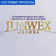 JUNWEX Москва: <em>джунвекс 2018 москва вднх когда</em> выставка на ВДНХ в сентябре-октябре 2017 года