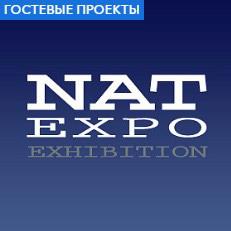 NATEXPO: выставка на ВДНХ в октябре 2017 года