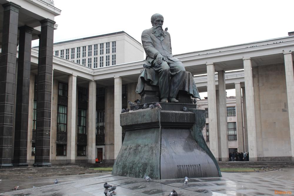 Картинки по запросу 4. Памятник Федору Достоевскому москва