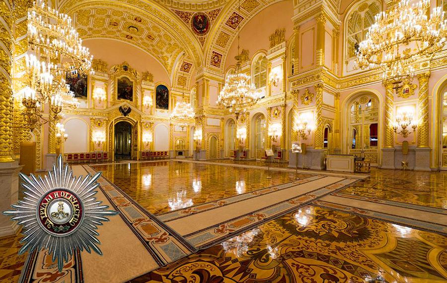 Александровский зал Кремля