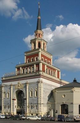 Три вокзала в москве как называются