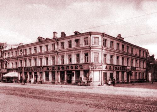 Дом по проекту архитектора М.О. Лопыревского на Арбате
