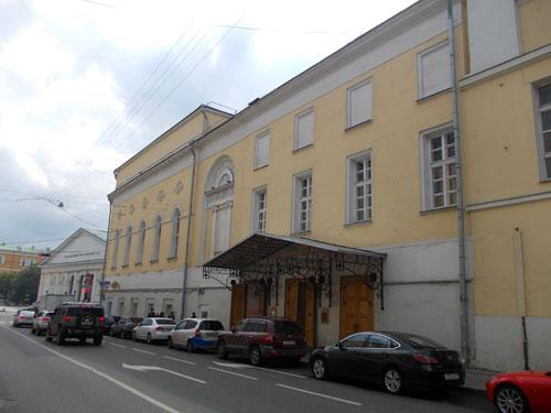 Улица Большая Никитская дом 1 в Москве