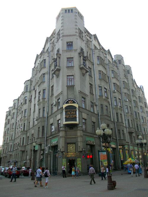 Дом Филатовой на улице Арбат