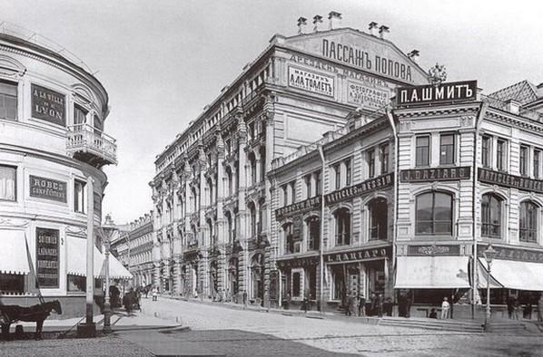 Улица Кузнецкий Мост, 12 в Москве