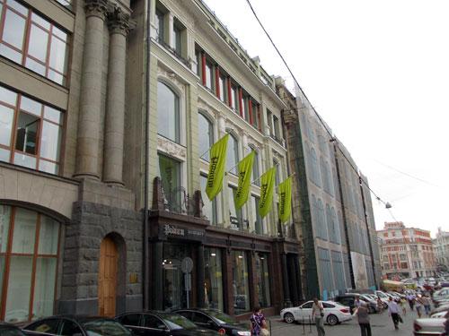 Улица Кузнецкий Мост дом 14