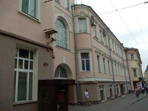 Доходный дом Терлецкого