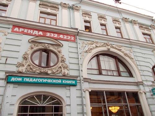 Здание Кузнецкого пассажа на улице Кузнецкий Мост
