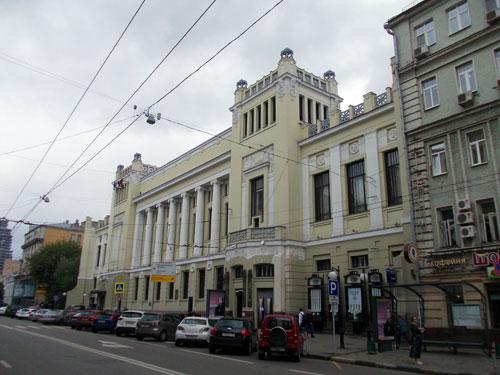 Улица Малая Дмитровка, дом 6 в Москве