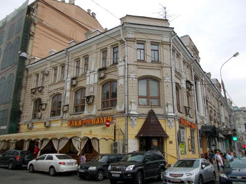 Улица Кузнецкий Мост, дом 10
