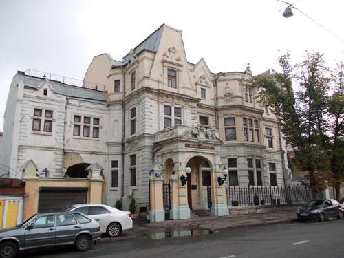 Улица Поварская, дом 50 в Москве