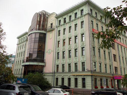 """Бизнес-центр """"Поварская Плаза"""" в Москве"""