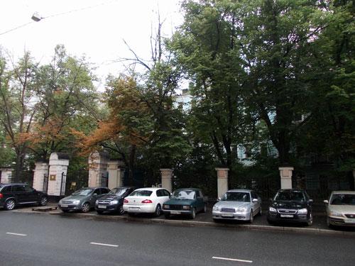 Поварская улица, дом 11 в Москве