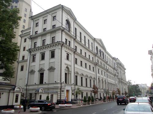 Улица Поварская, дом 13 в Москве