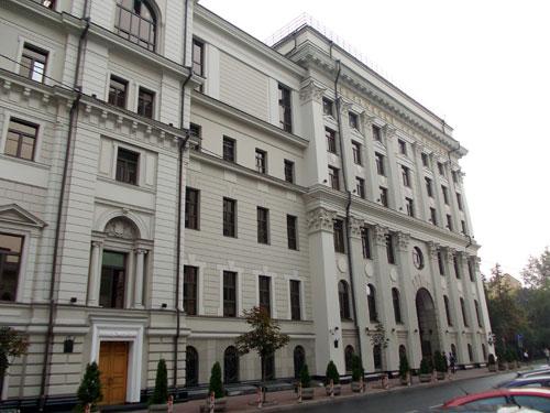 Улица Поварская, дом 15 в Москве
