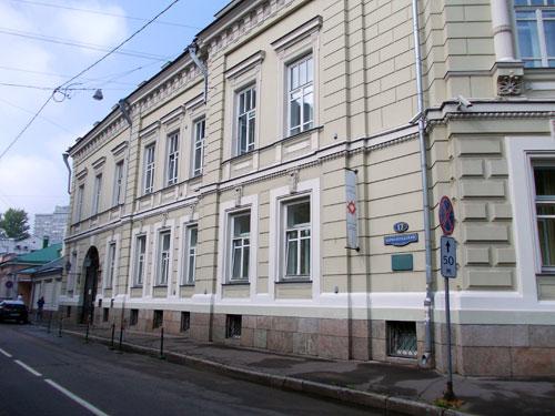 Борисоглебский переулок, дом 17 в Москве