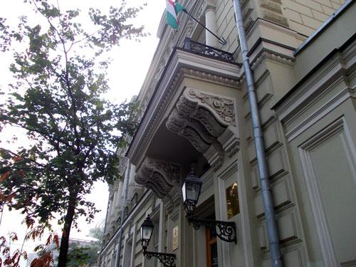 Культурный и научный Венгерский центр Балинта Балашши в Москве