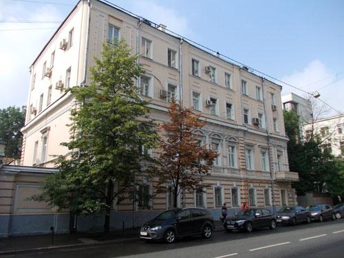 Улица Поварская, дом 23 в Москве