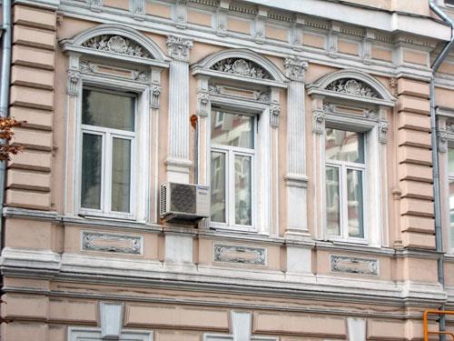 Жилой дом XIX века на Поварской, 23