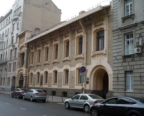 Улица Поварская, дом 24 в Москве