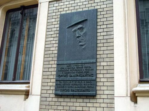 «Дом Юргиса Балтрушайтиса» - культурный центр при посольстве Литвы.