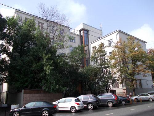 Улица Поварская, дом 25 в Москве