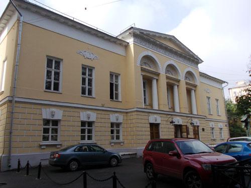 Улица Поварская, дом 25А в Москве