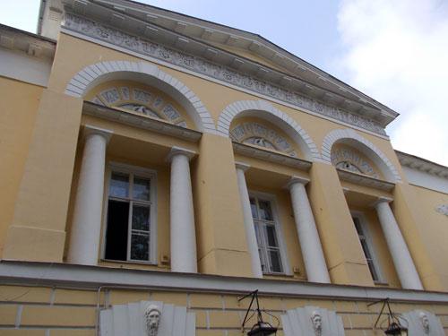 Усадьба Гагариных на Поварской, 25А