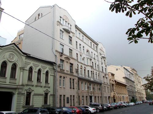 Улица Поварская, дом 26 в Москве