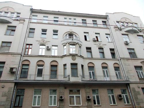 Доходный дом Баскакова на Поварской