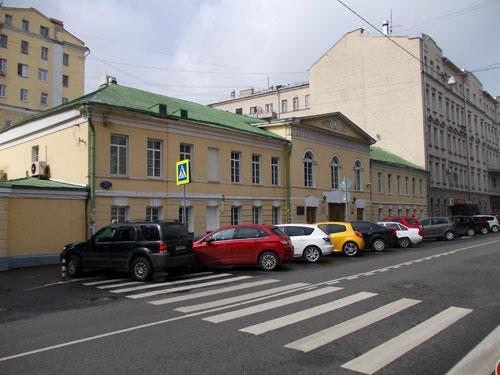 Улица Поварская, дом 27 в Москве