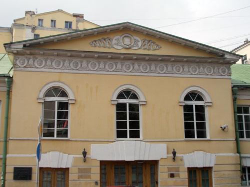 Дом Шереметева на Поварской, 27