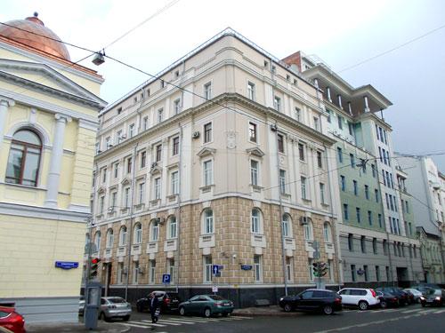 Улица Поварская, дом 28, строения 1 и 2 в Москве