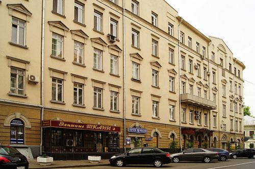 Улица Поварская, дом 29 в Москве