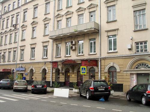 Трубниковский переулок, дом 36 в Москве