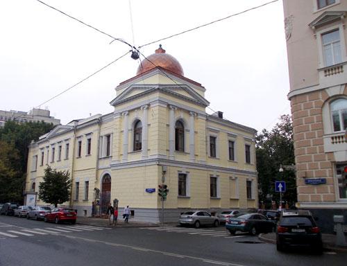 Поварская улица, дом 30/36 в Москве