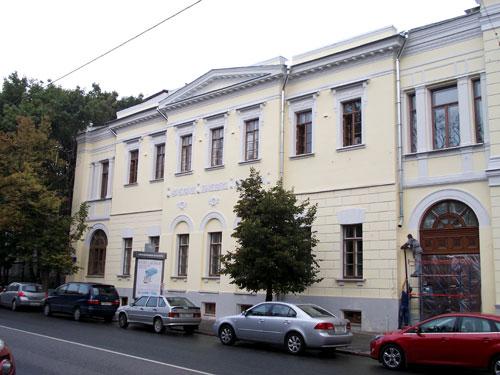 Особняк Охотникова-Шуваловых на Поварской