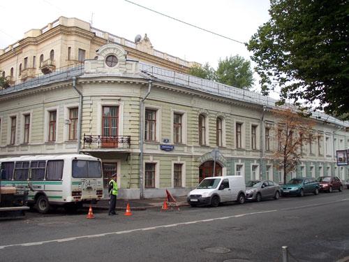Трубниковский переулок, дом 31 в Москве