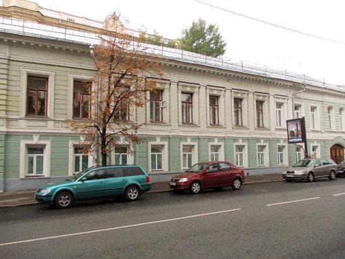 Усадьба Небольсиной на Поварской, 31