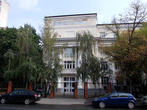 Улица Поварская, дом 32 в Москве