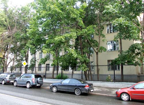 Российская академия (институт) музыки имени Гнесиных на Поварской