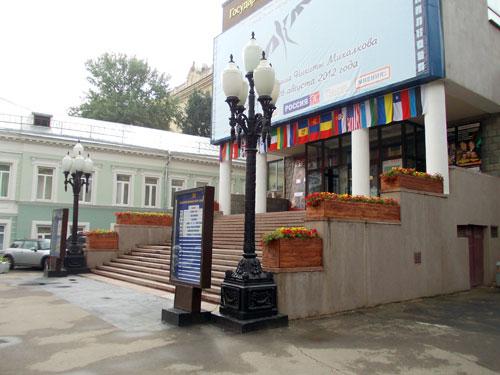 Государственный театр киноактера на Поварской