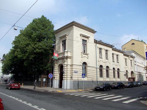 Улица Поварская, дом 42 в Москве