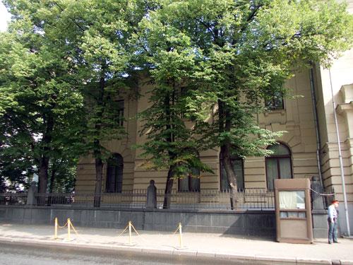 Особняк Понизовского и посольство Афганистана на Поварской